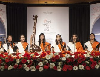 7th Annual Classical Music Conference of Lakshyapar